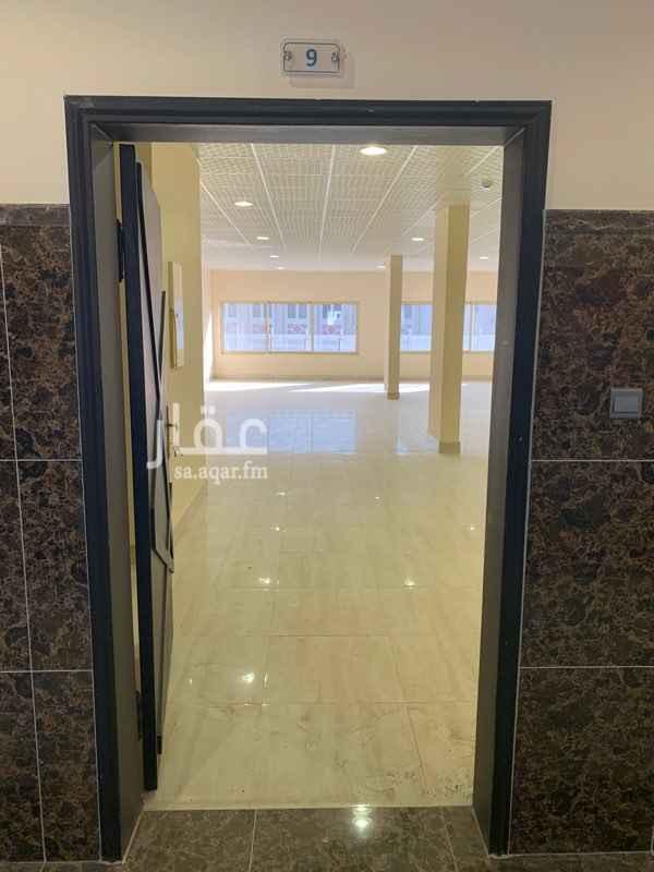 مكتب تجاري للإيجار في شارع الأمير فهد بن إبراهيم آل سعود ، حي الملز ، الرياض