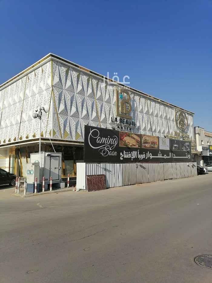 عمارة للبيع في شارع الرماة ، حي المروج ، الرياض ، الرياض