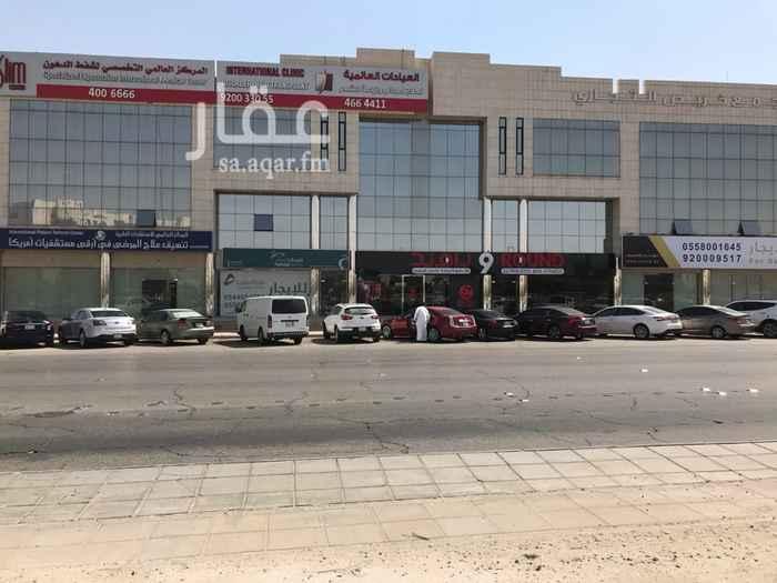 مكتب تجاري للإيجار في طريق مكة المكرمة الفرعي ، حي السليمانية ، الرياض