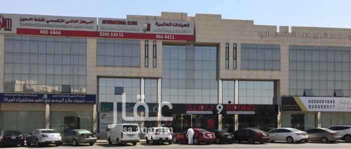 محل للإيجار في طريق مكة المكرمة الفرعي ، حي السليمانية ، الرياض