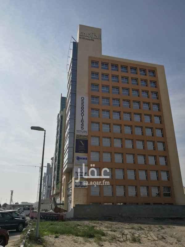 مكتب تجاري للإيجار في شارع الأمير تركي ، حي الكورنيش ، الخبر
