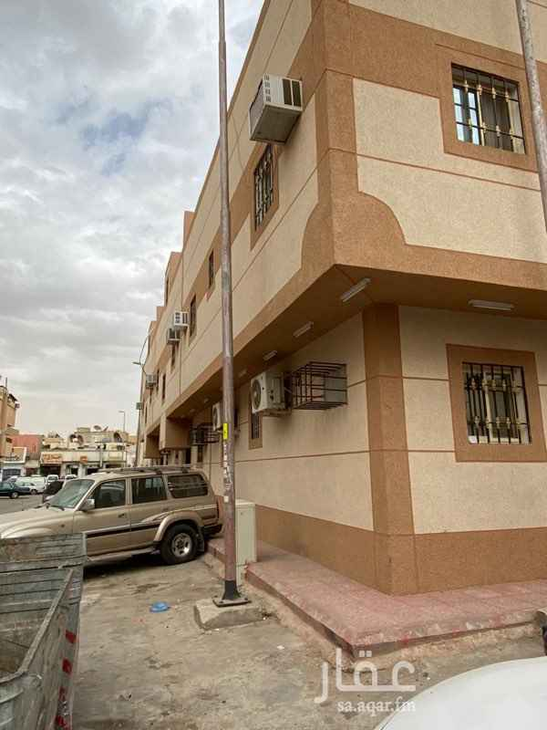 شقة للإيجار في شارع إبن كريز ، حي غبيرة ، الرياض ، الرياض