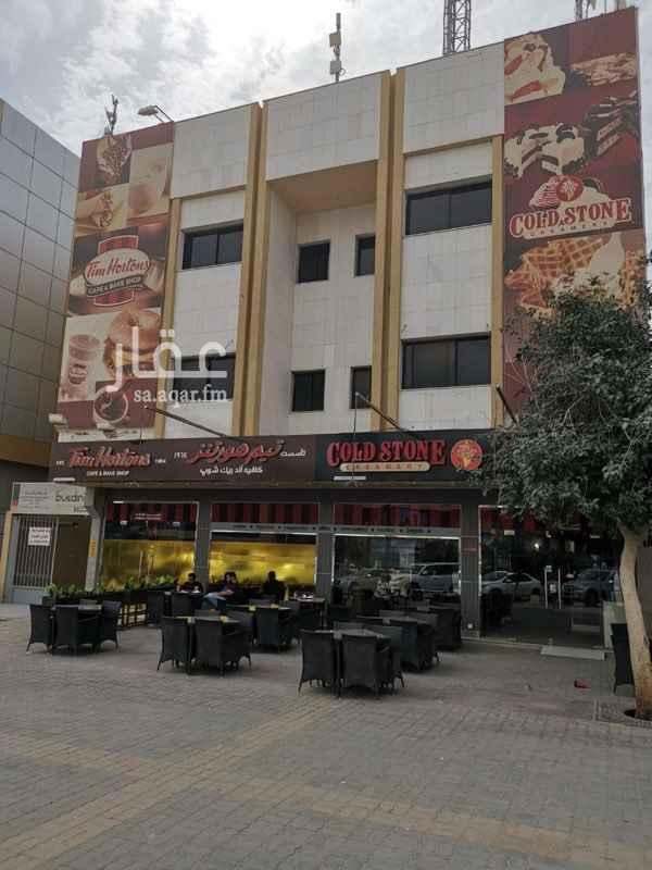 عمارة للبيع في طريق الأمير محمد بن عبدالعزيز ، حي العليا ، الرياض