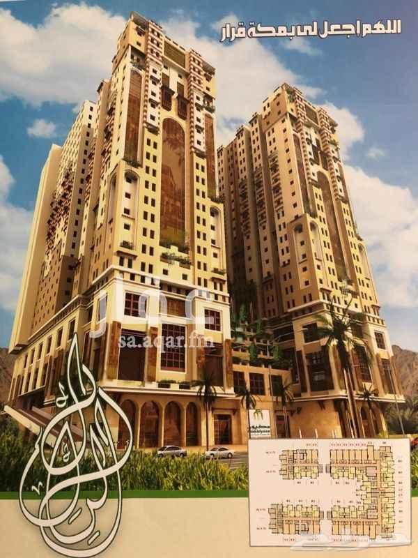 شقة للبيع في شارع الحج ، مكة ، مكة المكرمة