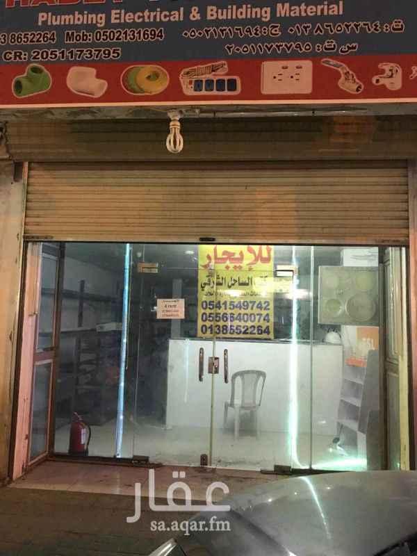 محل للإيجار في شارع المجمعة ، حي الثقبة ، الخبر