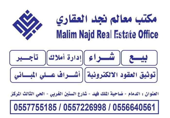 محل للبيع في طريق الملك فهد بن عبد العزيز ، حي بدر ، الدمام ، الدمام