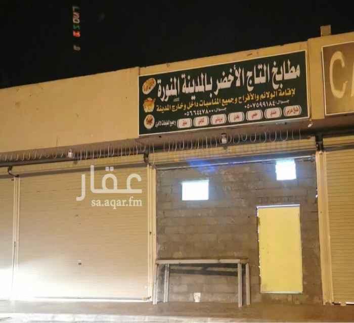 محل للإيجار في طريق الملك سعود ، حي الدفاع ، المدينة المنورة ، المدينة المنورة