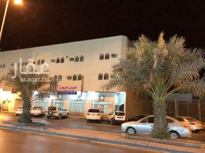 محل للإيجار في شارع الملك عبدالله بن عبدالعزيز, الريان, الخرج