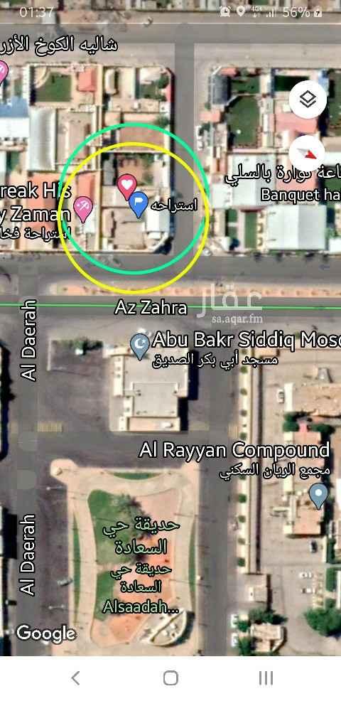 استراحة للبيع في شارع الزهراء ، حي السعادة ، الرياض ، الرياض