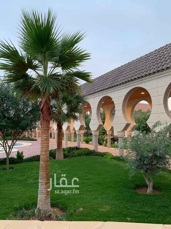 مزرعة للبيع في شارع الملك فيصل ، حي الدرعية ، الرياض ، الرياض
