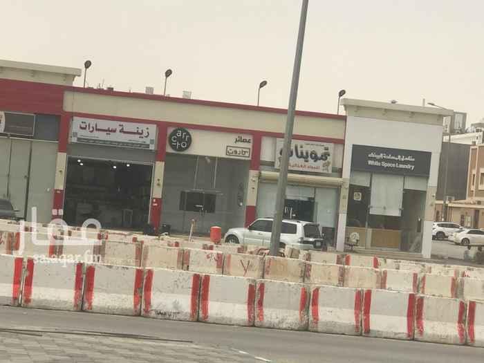محل للبيع في شارع الافضلي ، حي الملقا ، الرياض ، الرياض