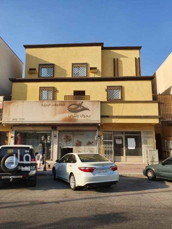 عمارة للبيع في الشارع الرابع ، حي الثقبة ، الخبر