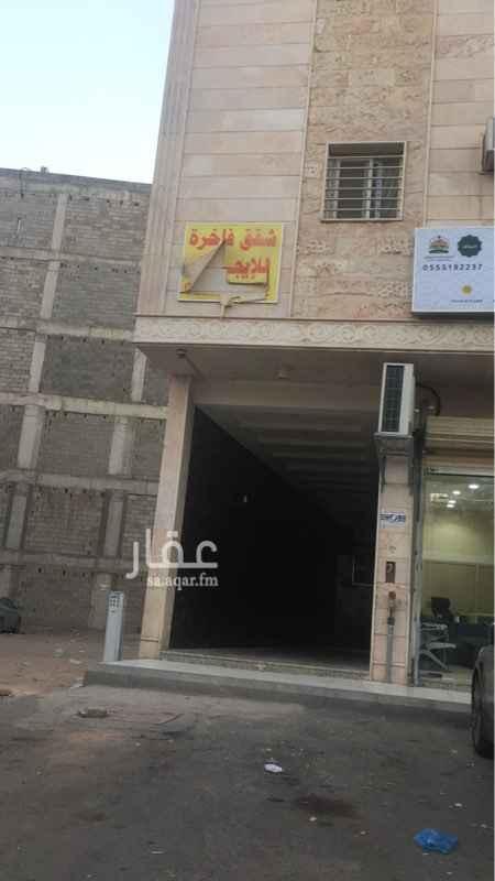 شقة للإيجار في شارع عامر بن سلمة ، حي العريض ، المدينة المنورة ، المدينة المنورة
