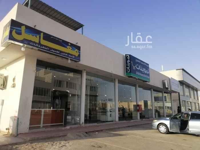 عمارة للبيع في طريق الملك عبدالعزيز ، حي العارض ، الرياض ، الرياض