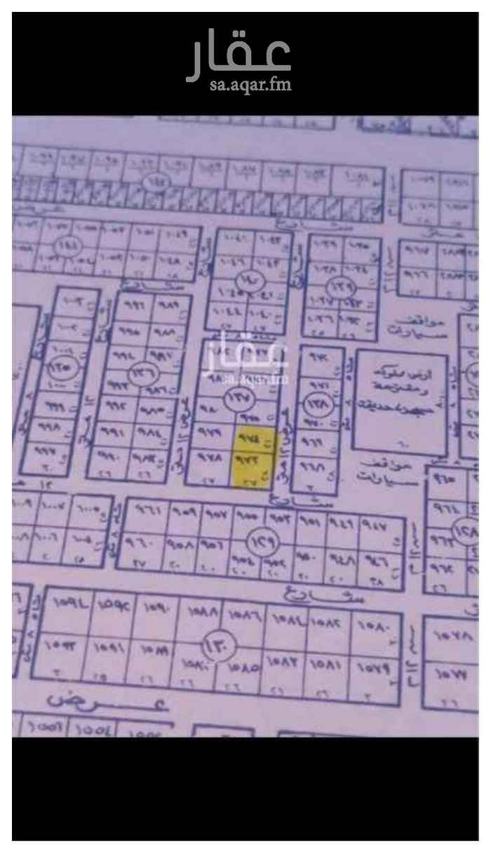 أرض للبيع في شارع الفلحة ، حي الربيع ، الرياض ، الرياض