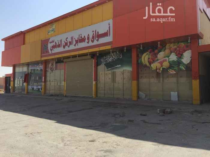 عمارة للبيع في شارع سليمان بن عبدالملك بن مروان ، حي طويق ، الرياض ، الرياض