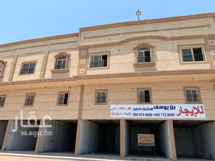 محل للإيجار في شارع يزيد بن عبيدة ، حي الحمراء ، الدمام