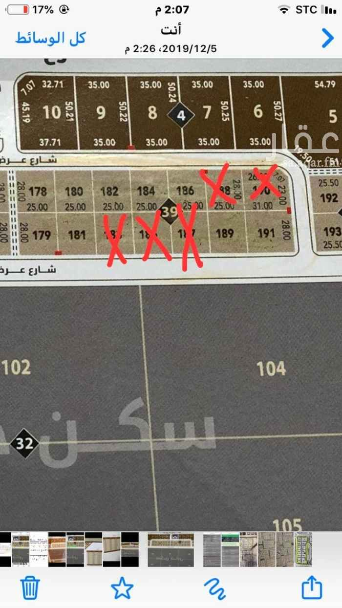 أرض للبيع في حديقة عجلان واخوانه ، الرياض ، الرياض