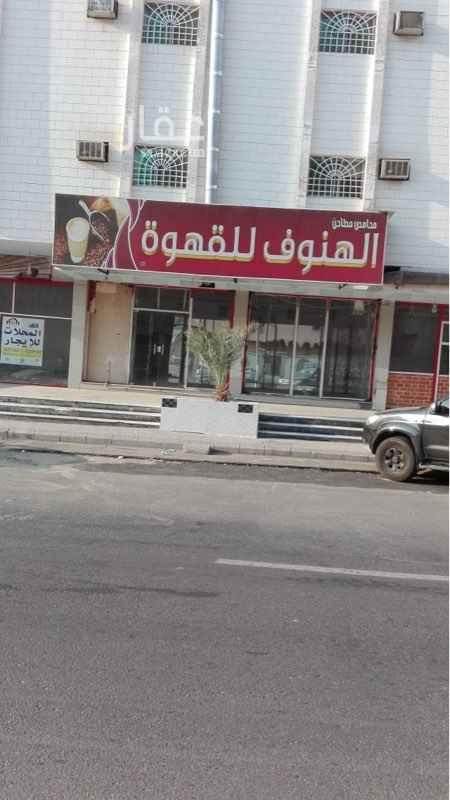 محل للإيجار في حي وادي جليل ، مكة