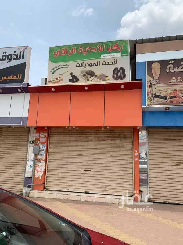 محل للبيع في شارع الملك عبدالعزيز ، أبو عريش ، ابو عريش