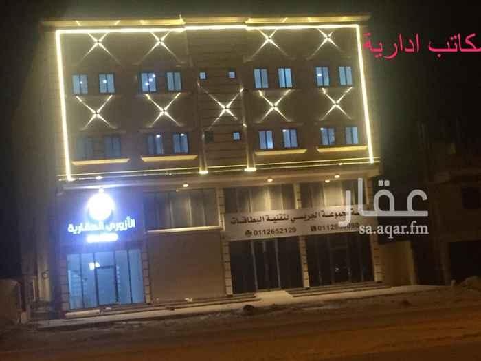 مكتب تجاري للإيجار في شارع الدارقطني ، حي الرجاء ، الخبر