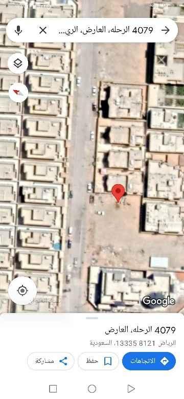 أرض للبيع في شارع الدغيبيه ، حي العارض ، الرياض ، الرياض