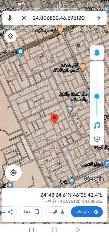أرض للبيع في شارع الأقطار ، حي الملقا ، الرياض ، الرياض