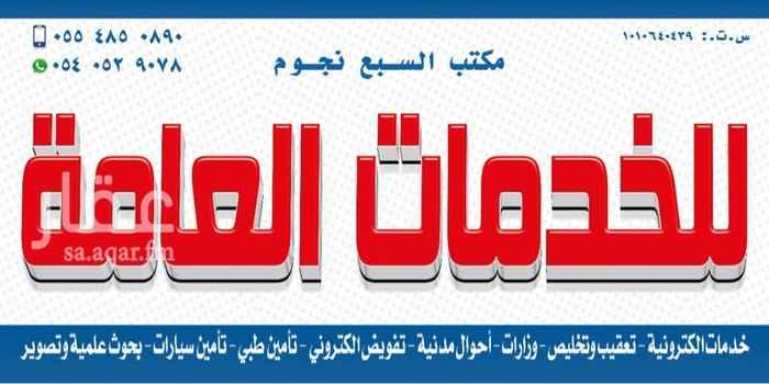 مكتب تجاري للإيجار في شارع الخبر ، حي النهضة ، الرياض ، الرياض