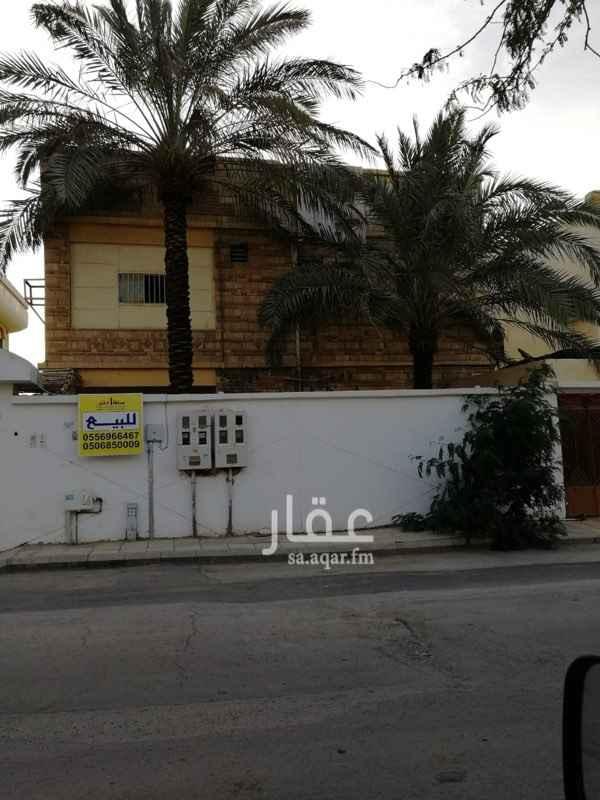 فيلا للبيع في شارع عبدالرحمن العمادي ، حي الدار البيضاء ، الرياض
