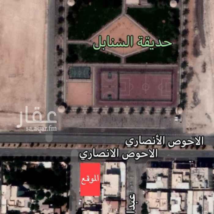 أرض للبيع في شارع القليتة ، حي العزيزية ، الرياض