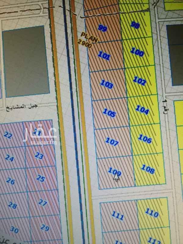 أرض للبيع في طريق الحائر ، حي العزيزية ، الرياض