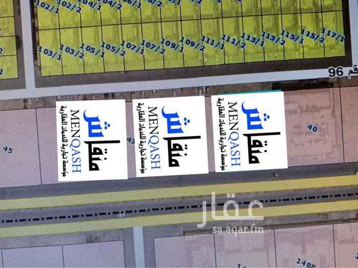 أرض للبيع في شارع محمد رشيد رضا ، حي العزيزية ، الرياض ، الرياض