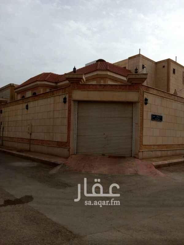 شقة للإيجار في شارع جبل الصفاح ، حي الخليج ، الرياض