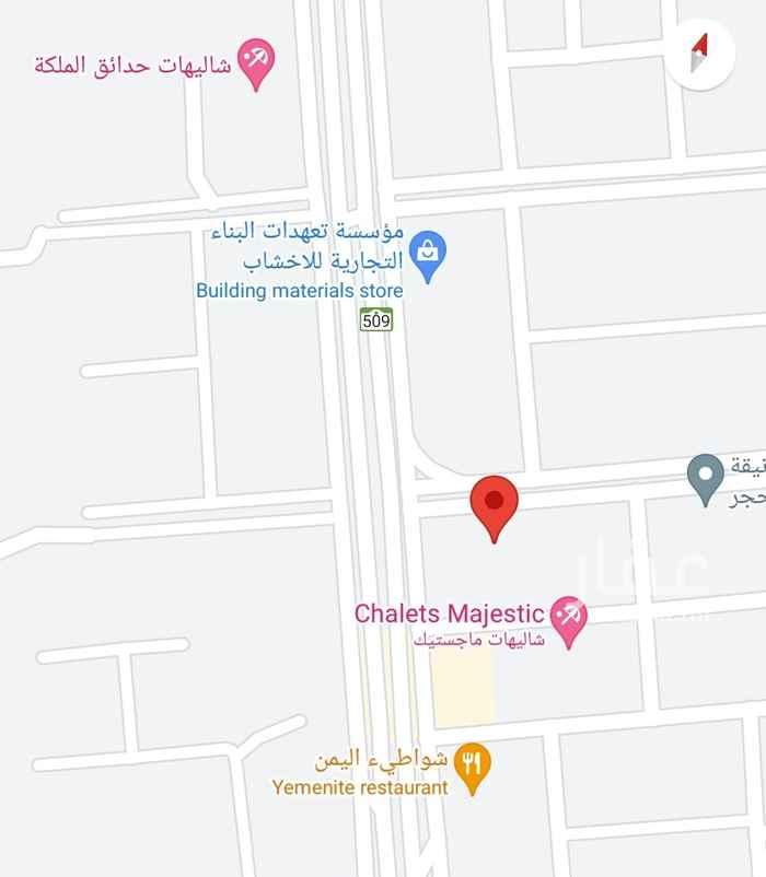 أرض للإيجار في حي ، طريق الملك عبدالعزيز ، حي العارض ، الرياض ، الرياض