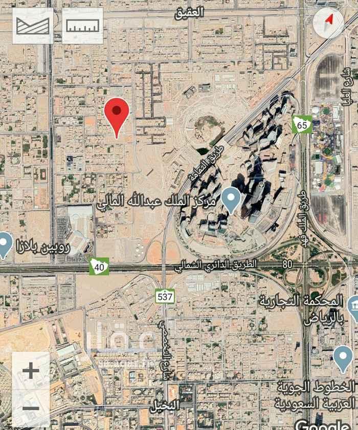 أرض للبيع في شارع شرف الدين ، حي العقيق ، الرياض ، الرياض