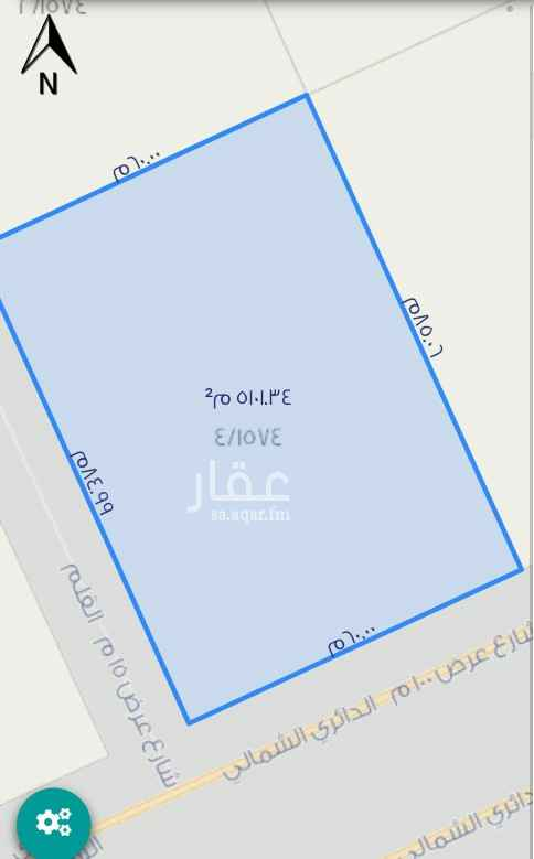 أرض للبيع في الطريق الدائري الشمالي الفرعي ، حي العقيق ، الرياض ، الرياض