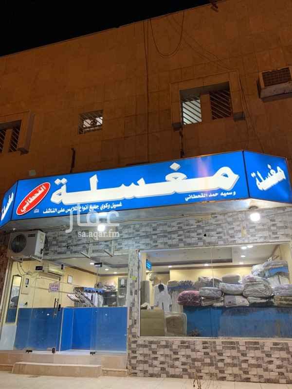 محل للبيع في شارع حسان بن ثابت ، حي النسيم الغربي ، الرياض ، الرياض