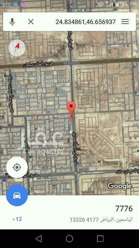 أرض للبيع في طريق ابي بكر الصديق الفرعي ، حي الياسمين ، الرياض