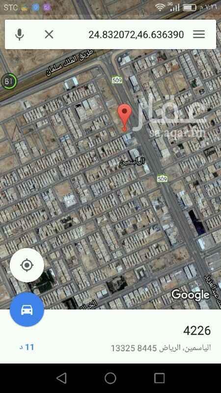 أرض للبيع في طريق الملك عبدالعزيز ، حي الياسمين ، الرياض