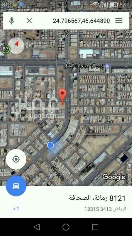 أرض للبيع في شارع رمانة ، حي الصحافة ، الرياض