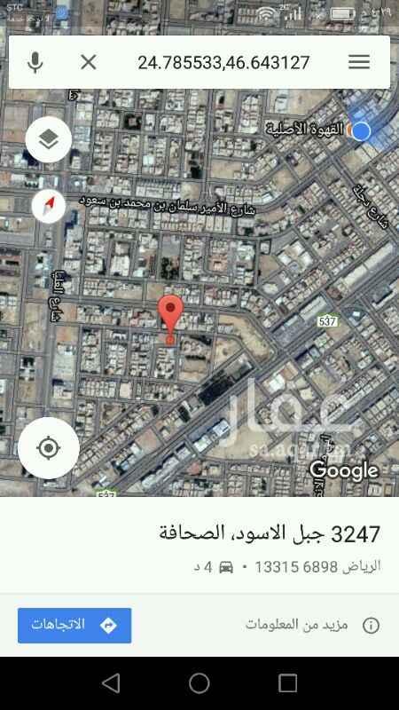 أرض للبيع في شارع عبدالكريم الجهيمان ، حي الصحافة ، الرياض