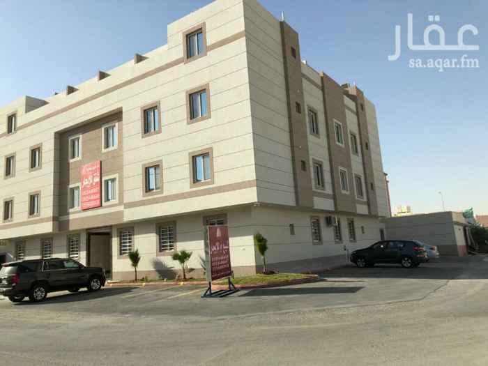 عمارة للبيع في شارع أرطاة بن كعب ، حي العقيق ، الرياض