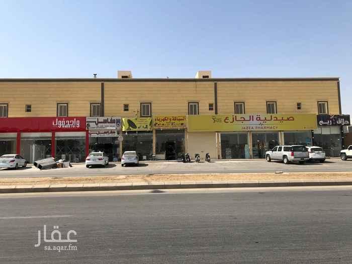 عمارة للبيع في شارع الامير عبدالله بن سعود بن عبدالله بن صيتان ال سعود ، حي الياسمين ، الرياض