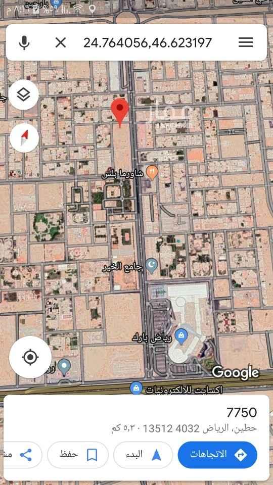 أرض للبيع في طريق الأمير محمد بن سعد بن عبدالعزيز ، حي حطين ، الرياض ، الرياض