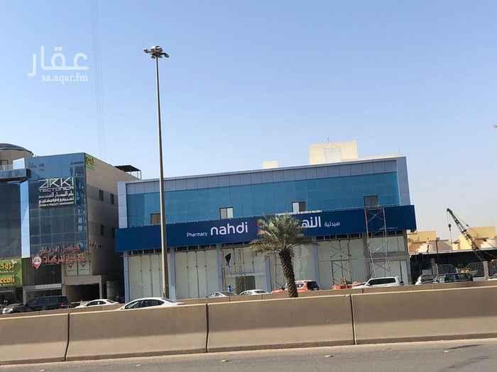 عمارة للبيع في طريق الملك فهد الفرعي ، الرياض ، الرياض