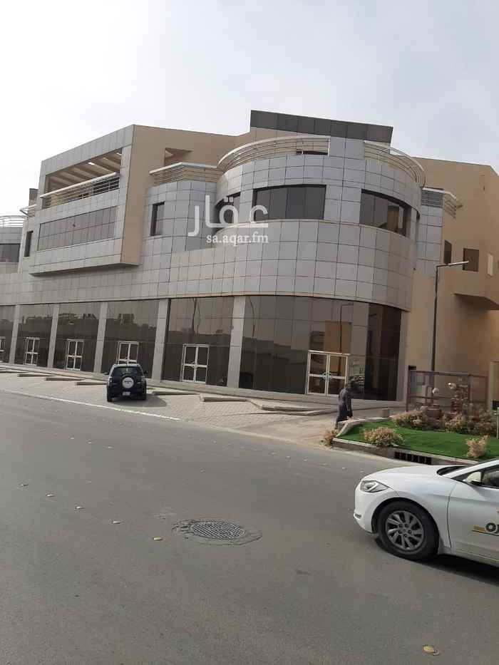 عمارة للبيع في طريق الملك عبد العزيز ، حي الياسمين ، الرياض ، الرياض