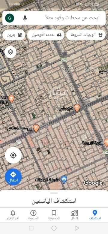 عمارة للبيع في شارع انس ابن مالك ، حي الصحافة ، الرياض ، الرياض
