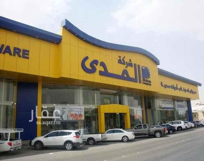 عمارة للبيع في طريق الامام سعود بن عبدالعزيز بن محمد الفرعي ، حي النزهة ، الرياض ، الرياض