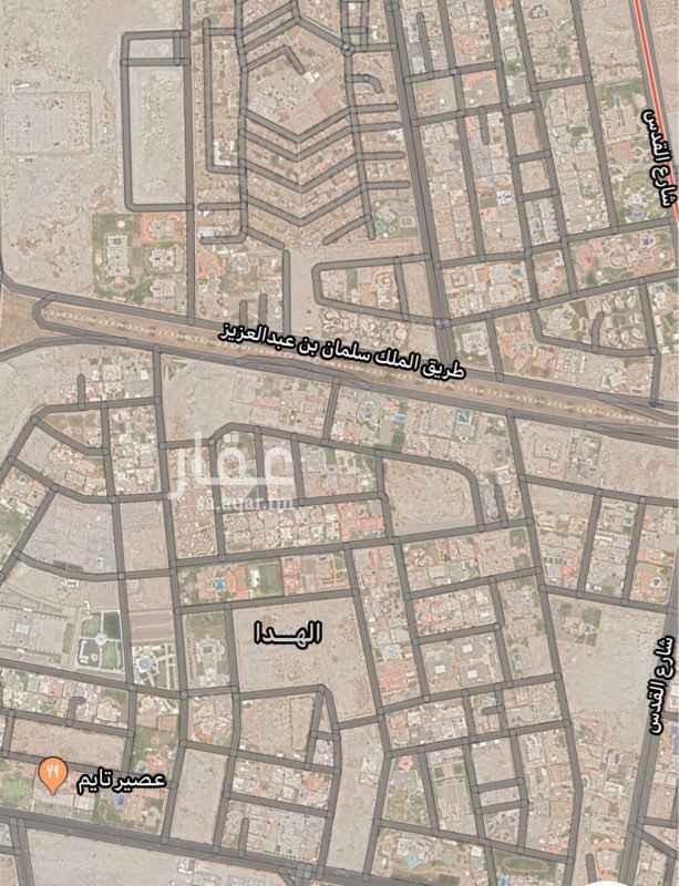 أرض للبيع في طريق الامير سلمان بن عبدالعزيز ، حي الهدا ، الخبر ، الخبر