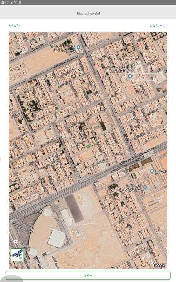 أرض للبيع في شارع عمرو الهذلي ، حي الازدهار ، الرياض ، الرياض